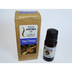 Home fragrance to dilute and heat (10 ml) NAG CHAMPA